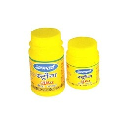 Compounded Strong Asafoetida Powder