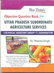 Objective Question Bank for UP Subordinate Agriculture