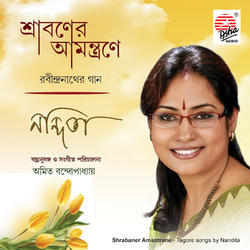 Shrabaner Amantrone Audio CD