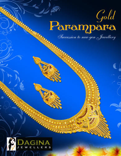 awesome gold jewellery catalogue india pdf jewellry�s