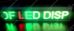 tricolor scrolling message display