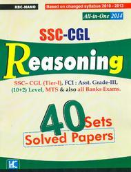 SSC CGL Reasoning Solved Papers