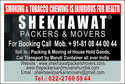 Packers and Movers in Valsad