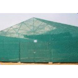 Green House Maintenance Services