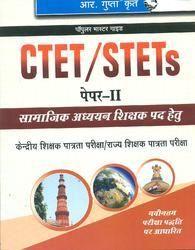 CTET STETs Paper-II Samajik Adhyayan Shikshak Pad Hetu