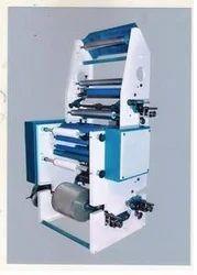 Slitting with Online Printing Machine