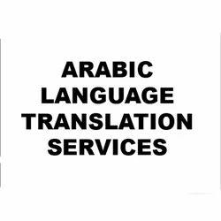 Arabic Language Translation Services