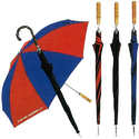 Corporate Golf Fiber Umbrella