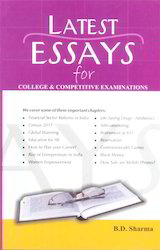 Latest Essays For College Competitive Examinations