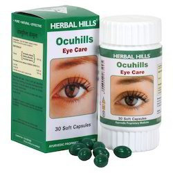 Ayurvedic Medicine for Eye Vision