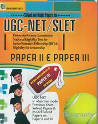 UGC NET SLET PAPER 2 PAPER 3 Solved and Model Paper Geography
