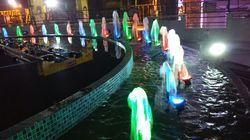 Foam Fountain