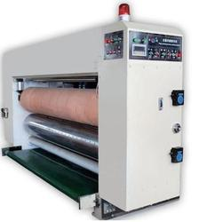 Corrugated Box Rotary Die Cutting Machine