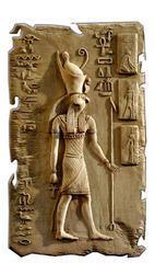 Egyptian Wall Mural