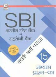 SBI Bhartiya State Bank Evam Sahyogi Bank 15 Abhyaas Prashan-Patra
