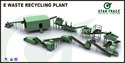 E Waste Recycling Plant