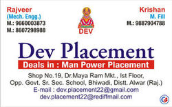 Jobs In Store,Dispatch,Purchase :- Dev Placement In Bhiwadi