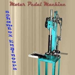 Agarbatti (Incense) Motor Pedal Machine