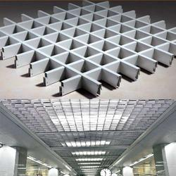 Open Cell Ceiling Manufacturers Suppliers Amp Exporters