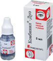 Kombinil-Duo Eye Drops