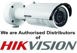 DS-2CD4212FWD-I(Z)(H)(S) Hikvision IP IR Bullet Camera