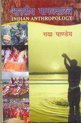 Bhartiya Manavshastra