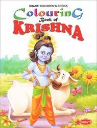Shanti publications Colouring Book of Krishna