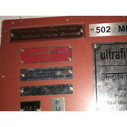 Steel Name Plate