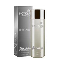 BXL Cellular Hydrating Body Lotion