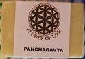 Ayurvedic Panchagavya Soap
