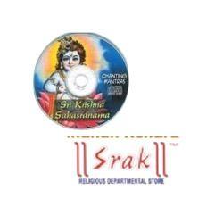 bhajan cds
