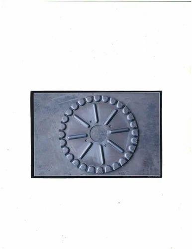 Ruti C Pirn Disc