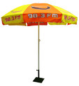 Radius Garden Umbrella 42