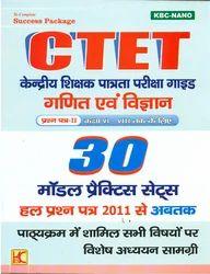 CTET 30 Model Practice Sets Ganit Evam Vigyan