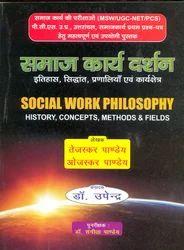 Samaj Karya Darshan