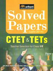 CTET TETs Paper I Solved Papers For Class I-V Upto 2014