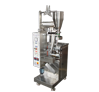 Automatic Continuous Pouch Packing Machine