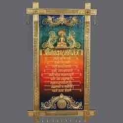 Big Navkar Mantra