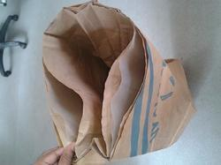 Multiwall Paper Bag with Intermediate Liner