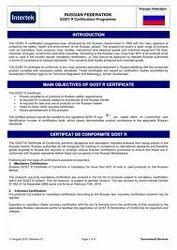 Food Law Conformity Certificates