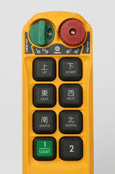 Juuko Radio Remote Controls
