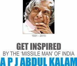 Tribute to Dr. APJ Abdul Kalam