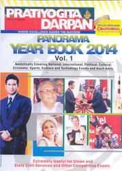 Panorama Year Book 2014 Vol.1