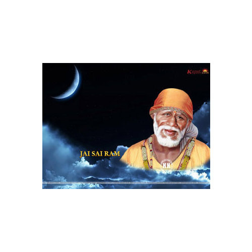 Sri Baravar Astrology