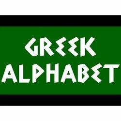 Greek Language Translation Services