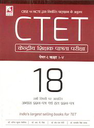 Paper I Kaksha I-v Educational Book