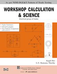 NIMI Pattern Workshop Calculation & Science (Electrical)