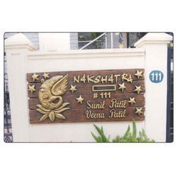 Name plates suppliers manufacturers dealers in bengaluru karnataka for Name plate designs for home in chennai