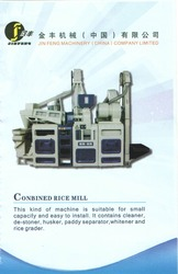 Combind Rice Mill Machinery Capacity 1.5 Ton Paddy