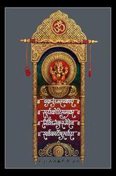 Big New Ganesh Mantra Mural